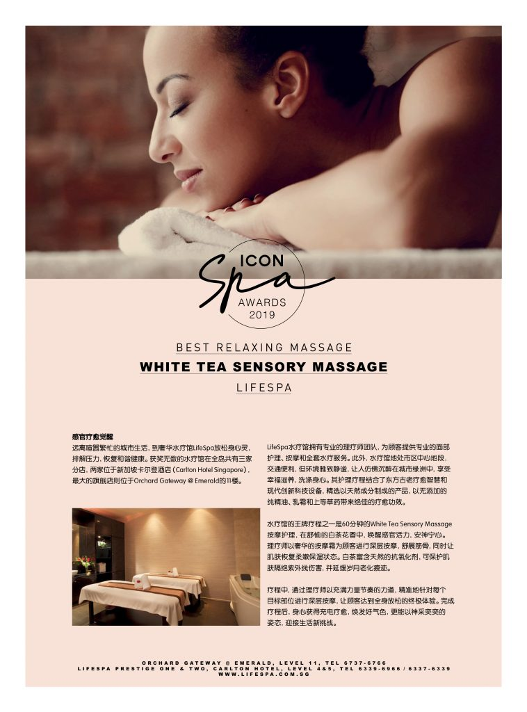 Icon award best relaxing massage write up